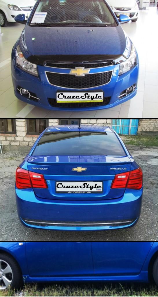 Юбилейный обвес Chevrolet Cruze седан с 2009 года выпуска +все сопутствующие крепления и решетки. Цена: 11.900 руб. Отдельно передний+задний бампер = 8.990 руб. Доставка по России.